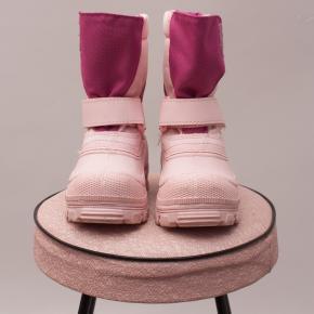 Tundra Ski Boots - US 5