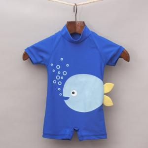 Seed Fish Swimsuit