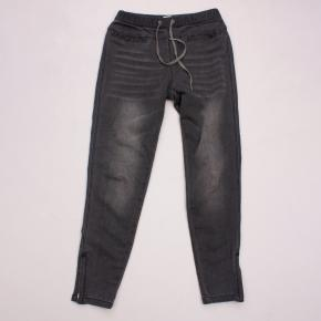 Witchery Distressed Grey Pants
