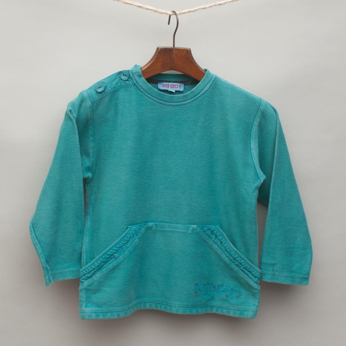 Beige Embroidered Hooded Jumper
